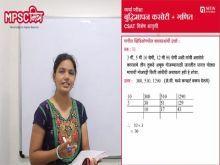 Polynomials & Equations Part-1 (बुद्धिमापन कसोटी व गणित)