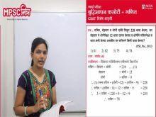 Polynomials & Equations Part-2 (बुद्धिमापन कसोटी व गणित)