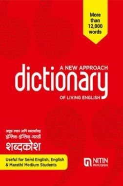 A New Approach Dictionary of Living English (Pocket Edition)