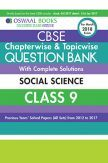 Oswaal CBSE Chapterwise and Topicwise Question Bank with Complete Solutions For Class 9 Social Science  (For March 2018 Exam)