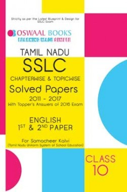 Download Oswaal Tamil Nadu SSLC Question Bank Samacheer Kalvi Class 10th  English 1st Paper & 2nd Paper by Panel Of Experts PDF Online