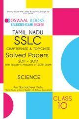 Download Oswaal Tamil Nadu SSLC Question Bank
