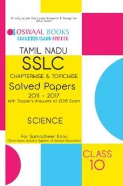 Download Oswaal Tamil Nadu SSLC Question Bank Samacheer Kalvi Class 10th  Science by Panel Of Experts PDF Online
