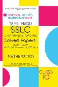 Oswaal Tamil Nadu SSLC Question Bank Samacheer Kalvi Class 10th Mathematics