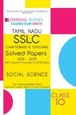 Download Oswaal Tamil Nadu SSLC Question Bank Samacheer Kalvi Class 10th  Social Science by Panel Of Experts PDF Online