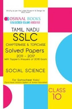 Oswaal Tamil Nadu SSLC Question Bank Samacheer Kalvi Class 10th Social Science