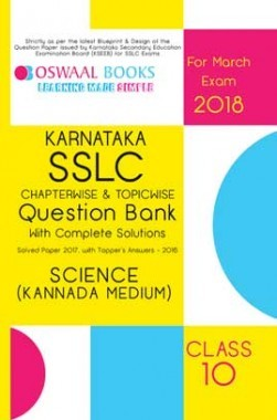Download Oswaal Karnataka SSLC Question Bank For Class10 Science (Kannada  Medium) (March 2018 Exam) by Panel Of Experts PDF Online
