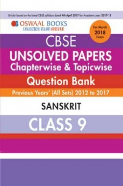 Oswaal Unsolved Paper Question Bank Class 9 Sanskrit (March 2018 Exam)