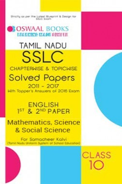 Oswaal Tamil Nadu SSLC Question Banks For Class X English (1st & 2nd Paper), Mathematics, Science & Social Science