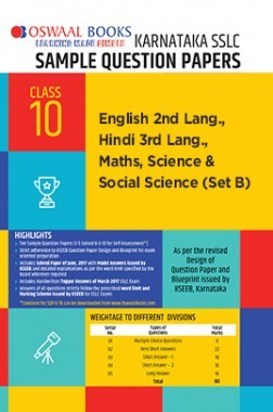 Oswaal Karnataka SSLC Sample Question Paper For Class X English 2nd Lang., Hindi 3rd Lang., Maths, Science & Social Science (Set B) (March 2018 Exam)