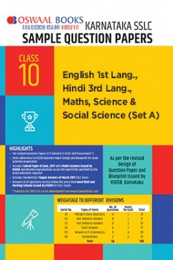 Oswaal Karnataka SSLC Sample Question Paper For Class X English 1st Lang., Hindi 3rd Lang., Maths, Science & Social Science (Set A) (March 2018 Exam)