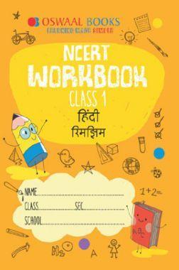 Oswaal NCERT Workbook For Class-1 हिंदी रिमझिम For 2019 Exam