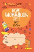 Oswaal NCERT Workbook For Class-2 हिंदी रिमझिम For 2019 Exam
