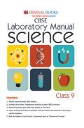 Oswaal CBSE Laboratory Manual Science Class-9 For 2019 Exam