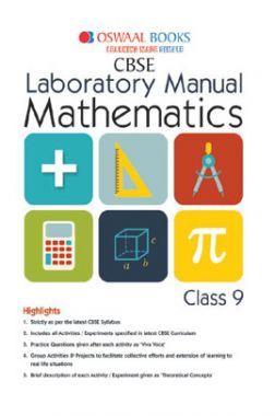 Oswaal CBSE Laboratory Manual Mathematics Class-9 For 2019 Exam