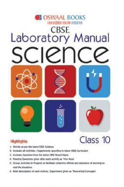 Download Oswaal CBSE Laboratory Manual Science Class-10 For 2019 Exam by  Panel Of Experts PDF Online