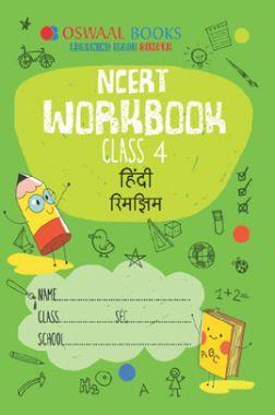 Oswaal NCERT Workbook For Class-4 हिंदी रिमझिम For 2019 Exam