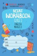 Oswaal NCERT Workbook For Class-5 English Marigold For 2019 Exam