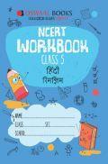 Oswaal NCERT Workbook For Class-5 हिंदी रिमझिम For 2019 Exam
