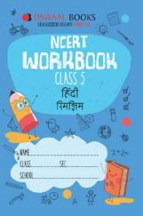 Class 5 Hindi Book with All Kinds of Study Material at