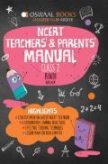 Oswaal NCERT Teachers & Parents Manual For Class-2 हिंदी रिमझिम For 2019 Exam
