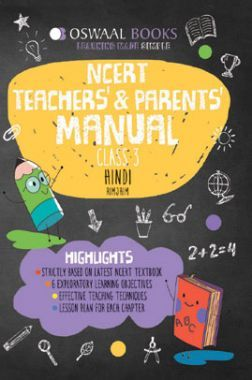 Oswaal NCERT Teachers & Parents Manual For Class-3 हिंदी रिमझिम For 2019 Exam