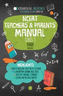 Oswaal NCERT Teachers & Parents Manual For Class-5 हिंदी रिमझिम For 2019 Exam
