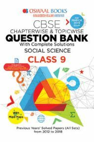 Oswaal CBSE Chapterwise & Topicwise Question Bank For Class-9 Social Science (Mar 2019 Exam)