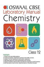 Download Oswaal CBSE Chemistry Laboratory Manual Class - XII For 2019 Exam  by Panel Of Experts PDF Online