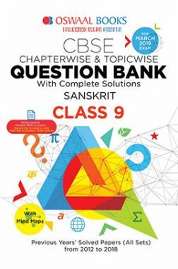 Class 9 Sanskrit Book PDF (2019-2020) online