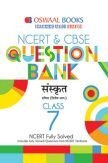 Oswaal NCERT & CBSE Question Banks Class - VII Sanskrit For 2019 Exam