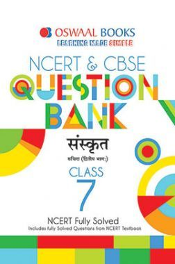 Oswaal NCERT & CBSE Question Banks Class - VII Sanskrit For 2019 Exam