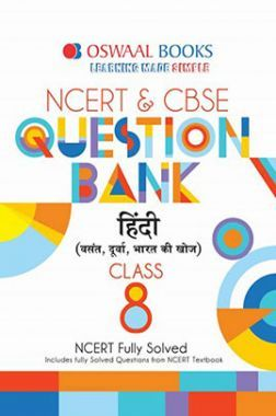 Oswaal NCERT & CBSE Question Banks Class - VIII Hindi For 2019 Exam