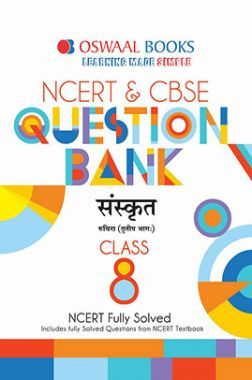 Oswaal NCERT & CBSE Question Bank Class - VIII Sanskrit For 2019 Exam