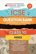 Oswaal ICSE Question Bank Chapterwise & Topicwise Class - X Hindi For 2019 Exam