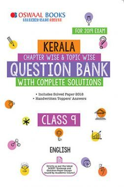 Oswaal Kerala SSLC Question Bank Chapterwise & Topicwise With Complete Solutions Class - IX English For 2019 Exam