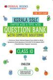 Oswaal Kerala SSLC Question Bank Chapterwise & Topicwise With Complete Solutions Class - X English For 2019 Exam