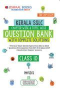 Oswaal Kerala SSLC Question Bank Chapterwise & Topicwise With Complete Solutions Class - X Physics For 2019 Exam