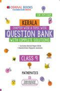 Oswaal Kerala SSLC Question Bank Chapterwise & Topicwise With Complete Solutions Class - IX Mathematics For 2019 Exam