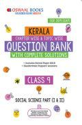 Oswaal Kerala SSLC Question Bank Chapterwise & Topicwise With Complete Solutions Class - IX Social Science Part I & II For 2019 Exam