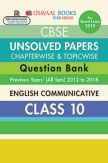 Oswaal CBSE Chapterwise & Topicwise Unsolved Papers Question Bank Class - X English Communicative For 2019 Exam
