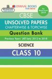 Oswaal CBSE Chapterwise & Topicwise Unsolved Papers Question Bank Class - X Science For 2019 Exam