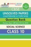 Oswaal CBSE Chapterwise & Topicwise Unsolved Papers Question Bank Class - X Social Science For 2019 Exam