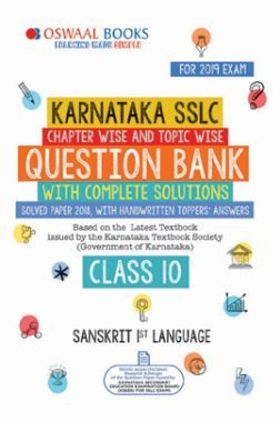 Oswaal Karnataka SSLC Question Bank Chapterwise & Topicwise Class - X Sanskrit 1st Language For 2019 Exam