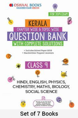 Oswaal Kerala SSLC Question Bank Chapterwise & Topicwise With Complete Solutions Class - IX (Set of 7 Books) Hindi, English, Physics, Chemistry, Maths, Biology, Social Science For 2019 Exam