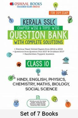 Oswaal Kerala SSLC Question Bank Chapterwise & Topicwise With Complete Solutions Class - X (Set of 7 Books) Hindi, English, Physics, Chemistry, Maths, Biology, Social Science For 2019 Exam