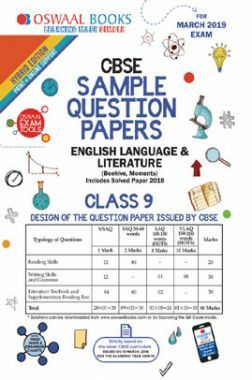 Oswaal CBSE Sample Question Papers For Class IX English Language & Literature (Mar. 2019 Exam)