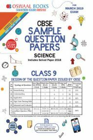 Oswaal CBSE Sample Question Papers For Class IX Science (Mar. 2019 Exam)