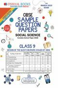 Oswaal CBSE Sample Question Papers For Class IX Social Science (Mar. 2019 Exam)