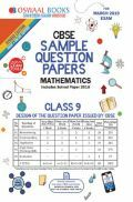 Oswaal CBSE Sample Question Papers For Class IX Mathematics (Mar. 2019 Exam)